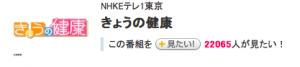 スクリーンショット 2015-01-15 22.37.58