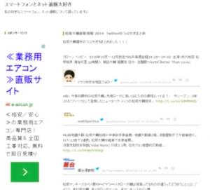 スクリーンショット 2015-01-17 16.43.35