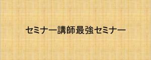 スクリーンショット 2015-01-29 09.34.04