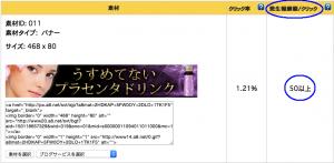 スクリーンショット 2015-01-21 10.17.15