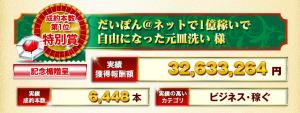 スクリーンショット 2015-01-24 13.41.57