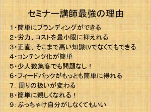 スクリーンショット 2015-01-29 09.40.22