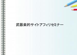 スクリーンショット 2015-02-03 09.57.07