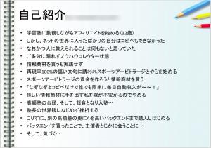 スクリーンショット 2015-02-03 10.55.46