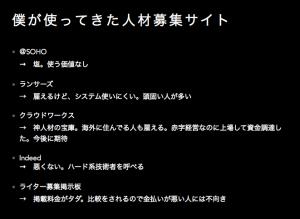 スクリーンショット 2015-02-05 09.29.53