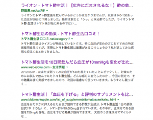 スクリーンショット 2015-02-08 12.50.12