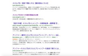 スクリーンショット 2015-02-09 09.51.43
