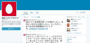 スクリーンショット 2015-02-17 10.17.09