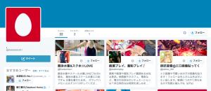 スクリーンショット 2015-02-17 10.32.44