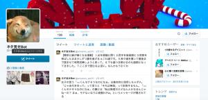 スクリーンショット 2015-02-17 10.49.14