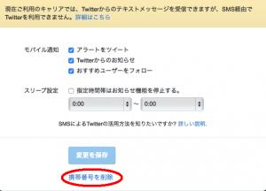スクリーンショット 2015-06-28 16.42.28