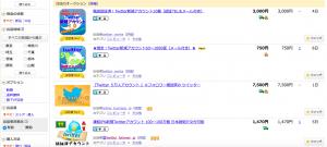 スクリーンショット 2015-02-16 10.39.00