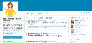 スクリーンショット 2015-02-17 10.18.17