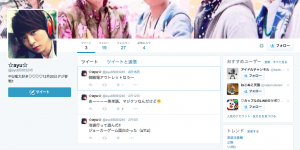 スクリーンショット 2015-02-17 10.29.43