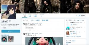 スクリーンショット 2015-02-17 10.50.47