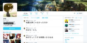 スクリーンショット 2015-02-17 10.51.03