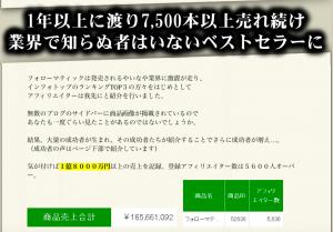 スクリーンショット 2015-02-20 10.46.09