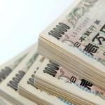 サイトアフィリエイト初心者が月20万円を稼ぐ道のり!