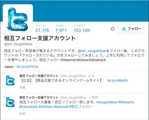 スクリーンショット 2015-03-02 10.13.17
