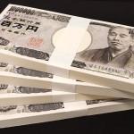 誰でもできる!?日給50万、100万円稼ぐ方法を大暴露!