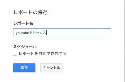スクリーンショット 2015-07-28 09.57.24