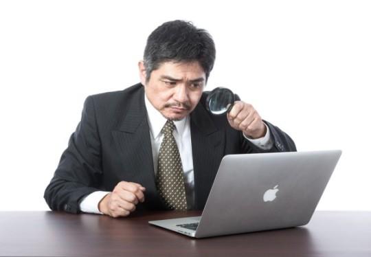 「ネットビジネス 詐欺」の画像検索結果