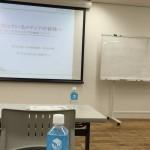 アフィリエイトで評判の良いa8.netの本社に行き、裏セミナーに参加してみて・・・